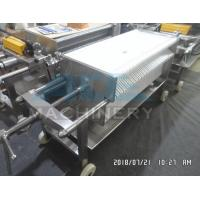 Buy cheap Blood Filter Machine of Cardboard Type, Fine Chemical Industries Used Filtration Equipment product