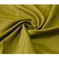 Buy cheap 210T Polyester Pongee Fabric 75D * 150D Customized Color Shrink - Resistant from wholesalers