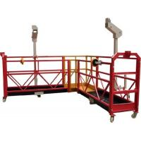 Buy cheap Custom Suspended Access Equipment / platform 630kg , 800kg for bridges maintenance from wholesalers