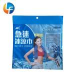 Buy cheap Heat sealing custom printing towel plastic packaging bag with ziplock from wholesalers