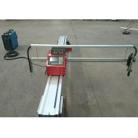 Buy cheap 1500X3000mm CNC Plasma Cutter , Chinese LGK-120IGBT Source Plasma Cutting System from wholesalers