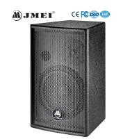 Buy cheap HY-206T,cheap dj equipment top sale 3inch tweeter speaker from wholesalers