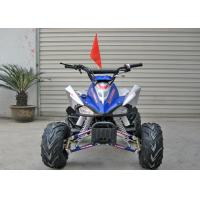 Buy cheap Front Drum Brake 110CC ATV Quad Bike Single Cylinder Electric Start Automatic Clutch from wholesalers
