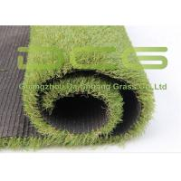 Buy cheap Wedding Party Decoration Outdoor Artificial Grass High Weather Resistance from wholesalers