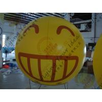 Buy cheap Amazing Round Inflatable Advertising Balloon from wholesalers