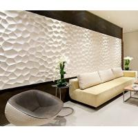Buy cheap Colored Decorative Embossed panels for TV SPA Bed Wallpaper 3d Sandwich Board from wholesalers