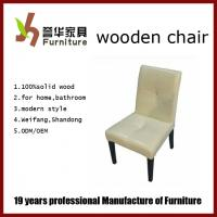 Buy cheap Recyclable and new style Modern design wooden dinning chair from wholesalers
