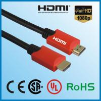 China High End HDMI Cable with Nylon braid with Ethernet on sale
