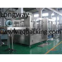Buy cheap Soda water making machine from wholesalers