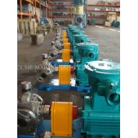 Buy cheap cantilever Centrifugal Chemical Process Pumps from wholesalers