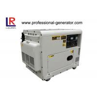 Buy cheap Copper Wire Silent 5kw Diesel Generator AC Single Phase , Small Size Save 8% Freight from wholesalers