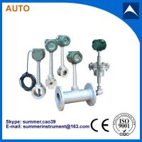 Buy cheap High quality vortex natural gas flow meter from wholesalers