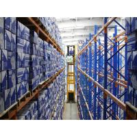 Buy cheap factory storage shelving racking systems narrow aisle multi level for carton flow from wholesalers