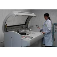 Buy cheap Hitachi Biochemical analyzer 7150 Dedicated floppy disk drive, Ruanqu.NET monopoly sales supply from wholesalers