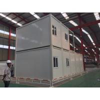 Buy cheap Modular Mobile Home Office Residential Container  with CE Certificate from China from wholesalers