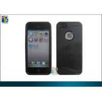Buy cheap Black Flexibility Lightweight Special Piano TPU Case, Soft Cover for Iphone 5 TC-IPH5-T005 from wholesalers
