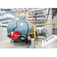 Buy cheap Large Capacity Gas Steam Boiler / Fully Automatically Energy Saving Boiler from wholesalers