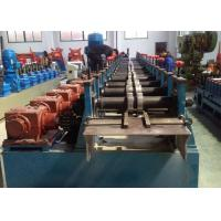Buy cheap Perforated Solar Panel Bracket Roll Forming Equipment With Chain Transmission product