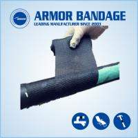 Buy cheap High Rigidness Fast Hardening Bandage Emergency Fiberglass Pipe Repair Bandage Cast Armored Tape from wholesalers