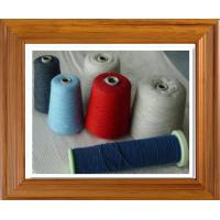 Buy cheap Mercerized And Singed Sewing Cotton  spun Thread  , 5000Y, 60/2 from wholesalers