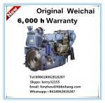 Buy cheap Weichai marine diesel engine WD12 from wholesalers