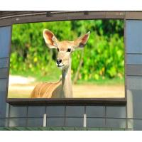 Buy cheap P5 SMD 2727 Full Color Outdoor LED Advertising Display Waterproof High Brightness from wholesalers
