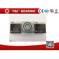 Buy cheap FAG High Spindle Precision Angular Contact Bearings B7005-C-T-P4S-UL Original Packing from wholesalers