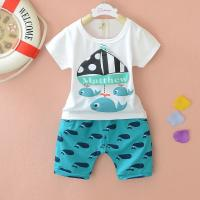 Buy cheap 0-3 age baby clothes suit Boy's short sleeve baby wear suit from wholesalers