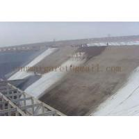 Buy cheap non woven geotextile for retaining wall product