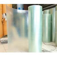 Buy cheap fiberglass sheets flat clear panel from wholesalers