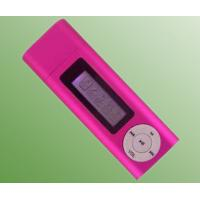 Buy cheap High Speed USB Aluminium Alloy 2GB Music Mini Clip Mp3 Player for Mac OS10.0 System from wholesalers