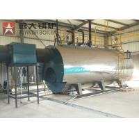 Buy cheap Automatic Industrial WNS Gas Oil Fire Tube Boiler Wet Back Structure from wholesalers