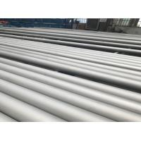Buy cheap Small Diameter Thin Wall Stainless Steel Tube 300 And 400 Series Austentic from wholesalers