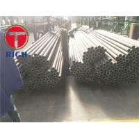 Buy cheap Welded Drawn Seamless Boiler Tube Low Carbon Steel Precision Astm A178 from wholesalers