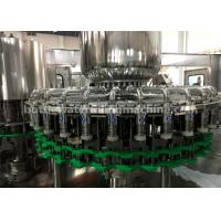Buy cheap 500ml Juice Bottle Rinsing Filling Capping And Packing Machine 14000BPH from wholesalers