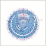 Buy cheap Plastic Aviation Circular Flight Computer Navigation Calculator Wheel Chart from wholesalers
