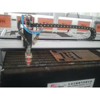 Buy cheap PORTABLE CNC PLASMA CUTTING MACHINE from wholesalers