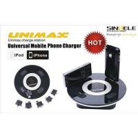 Buy cheap Universal charger / 6 cell phones charging at the same time from wholesalers