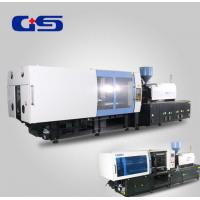 Buy cheap Table Disponible Plastic Cup Manufacturing Machine , 200 Ton Injection Molding Machine from wholesalers