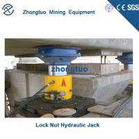 Buy cheap Flat Jack Lock Nut Cylinder|A portable hydraulic jacking jack for bridge replacement rubber production from wholesalers