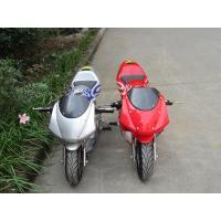 Buy cheap Electric Pocket Bike,250w,24v,12A. with good quality.Beaufitul stickers from wholesalers