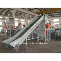 Buy cheap Customized HDPE milk Plastic Bottle Recycling Machine Semi - Automatic from wholesalers