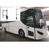Buy cheap Long Life Bus Door Opening Mechanism Single Outward Rotary For BYD / KINGLONG from wholesalers