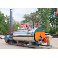 Buy cheap Fire Tube Automatic 1- 3 ton Industrial Oil Gas Fired Steam Boiler Price for swimming pool, hospital,school from wholesalers
