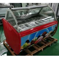 Buy cheap Customized Stainless Steel Ice Cream Display Freezer Pan Size 325*176*100mm from wholesalers