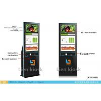 Buy cheap Cinema ticket/ Concert ticket / Movie ticket/ Theater ticket  vending  kiosk from wholesalers