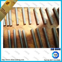 Buy cheap custom size 90%WNiFe tungsten alloy rods  7x55mm from wholesalers