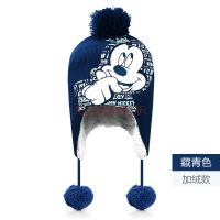 Buy cheap Disney Mickey Plush Hat from wholesalers