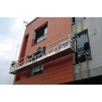 Buy cheap Safety Suspended Working Platform , Altrex Suspended Scaffold Hazard Awareness from wholesalers