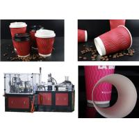 Buy cheap Corrugated Paper Cup Sleeve Forming And Closing Machine 70-80PCS/MIN from wholesalers